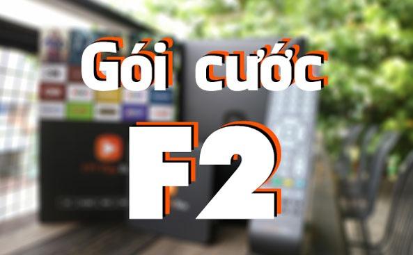 Thông tin chi tiết gói cước cáp quang F2 của FPT